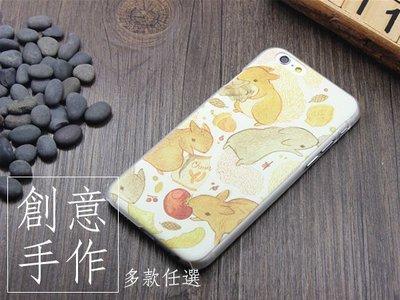 蝦靡龍美【PH481】複古 可愛 松鼠 福時光 iPhone 6 Plus 5S 創意 原創 手機殼 殼護套 日本 韓國