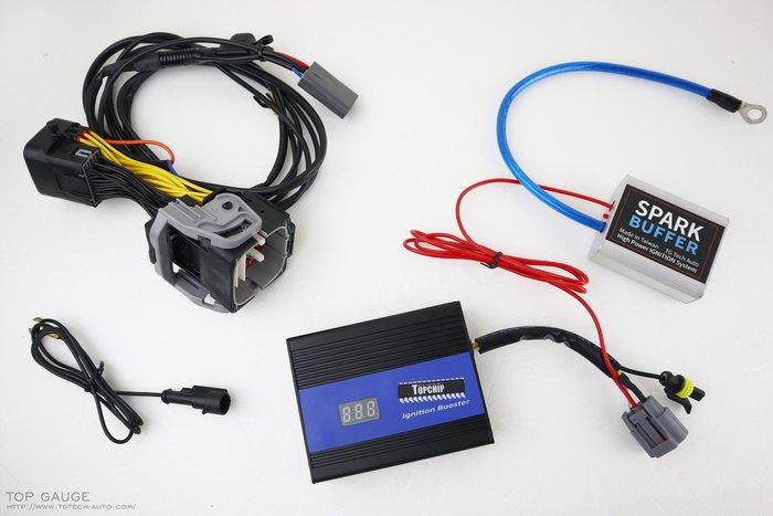【精宇科技】NISSAN KICKS 專用 VSD 點火加強電腦 提升馬力