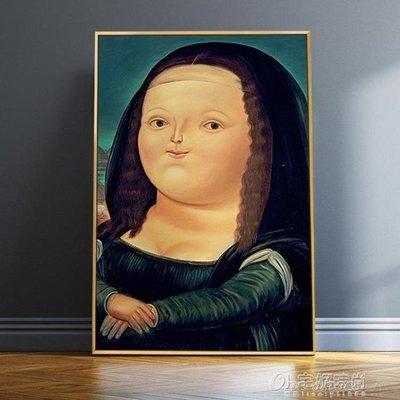 ZIHOPE 掛畫 Q版胖版蒙娜麗莎的微笑裝飾畫客廳玄關人物掛畫餐廳壁畫墻畫像ZI812