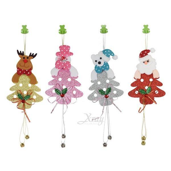 節慶王【X457241】聖誕樹鈴鐺公仔吊飾(4款-隨機出貨),聖誕節/聖誕樹鈴鐺/吊飾/佈置