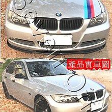 ☆ SEVEN ONE ☆ BMW E90 H版 下巴 定風翼 06-08年