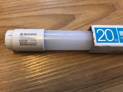台北市長春路 東亞 LED 塑膠燈管 20W 4呎 可直接替換傳統 40w 日光燈管 FL40D/ 38 台北市
