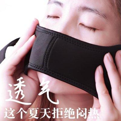 防張嘴口呼吸矯正器止鼾帶防止打呼嚕神器止鼾器防呼嚕消閉嘴成人   全館免運