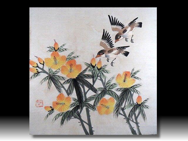 【 金王記拍寶網 】S925  名家款 水墨花鳥圖 手繪書畫一張 罕見 稀少~