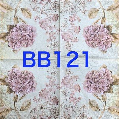 波弟彩繪拼貼/蝶谷巴特餐巾紙/BB121/經典花/25X25CM 一張8元