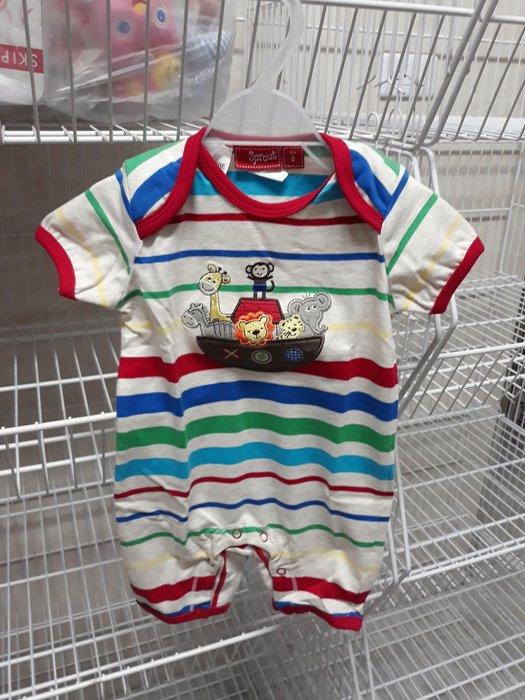 短袖兔衣迷你寶寶款
