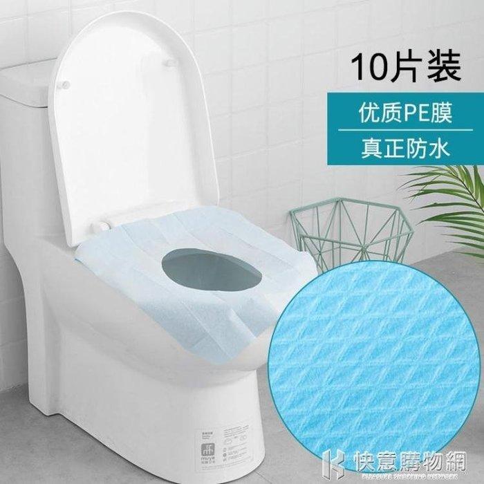 旅行裝一次性馬桶墊孕產婦產後坐墊紙加厚坐廁紙防水馬桶紙坐便套