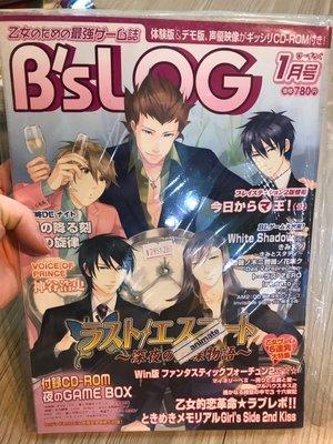 全新 B'S LOG 2006.1月號 附錄CD-ROM BL日雜