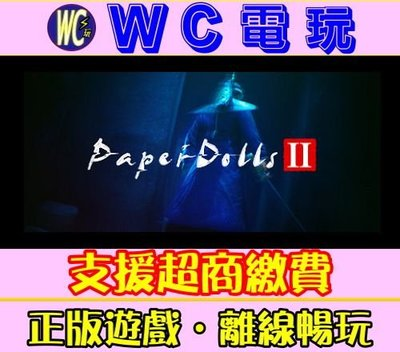 【WC電玩】PC 纸人2 紙人2 Paper Dolls 2 STEAM離線版