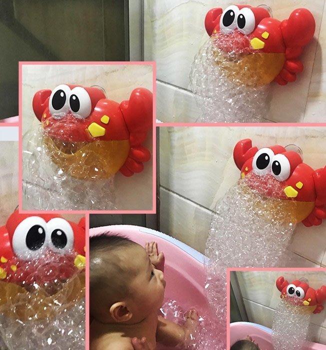 洗澡玩具~抖音同款~螃蟹泡泡機~洗澡神器~沐浴戲水玩具~可愛又有趣喔~童心玩具1館