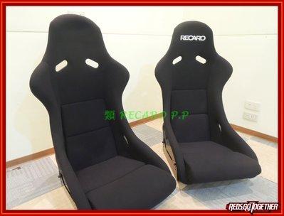 【阿喬ㄉ窩】全新(類) RECARO Pole Position (RECARO P.P)固定式賽車椅(桶椅--加大版)