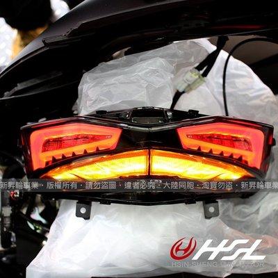 HSL『  KOSO 3D 四代勁戰 整合尾燈 』四代戰   LED 導光 後燈總成 燻黑尾燈