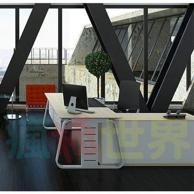 《瘋椅世界》 圖64 OA辦公家具 全系列 訂製造型主管桌 工作站/工作桌/辦公桌/辦公室 規劃
