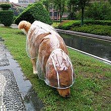 【狂歡免運鉅惠】大狗狗雨衣雨披中型大型犬雨傘寵物防水衣服  —JENI DRAMA