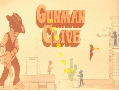PC版 肉包遊戲 STEAM 西部牛仔 Gunman Clive