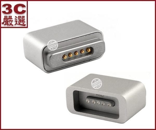 3C嚴選-MagSafe to MagSafe 2 Converter 轉接頭 (舊款轉換新款) MAC變壓器 充電器轉接頭 可自取