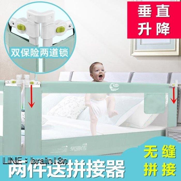 床圍欄寶寶防摔防護欄兒童嬰兒垂直升降床擋板護欄1.8-2米床護欄