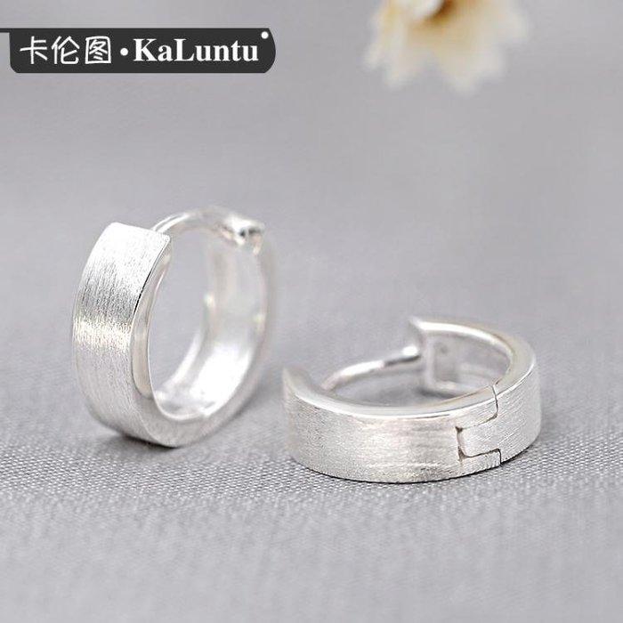 促耳環925銀質耳扣女手工素銀拉絲耳釘耳環耳圈男潮人韓國簡約氣質耳飾