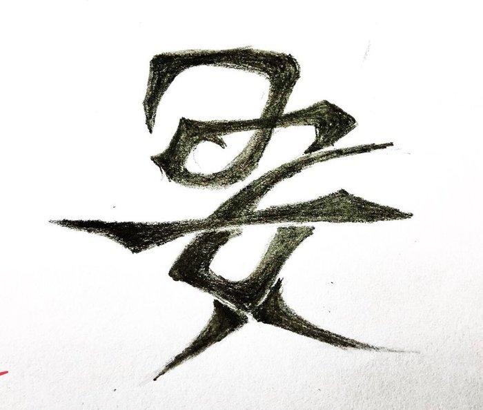 Ambigram雙向字行李配件參考, 請勿下標!