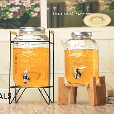 海淘吧~帶龍頭泡酒瓶10斤透明家用果汁罐 飲料桶玻璃 酵素桶梅森罐密封罐fs4521