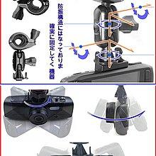 Mio行車紀錄器MiVue C330 C335 C340 C350 C310 C316 508 518 538固定架支架
