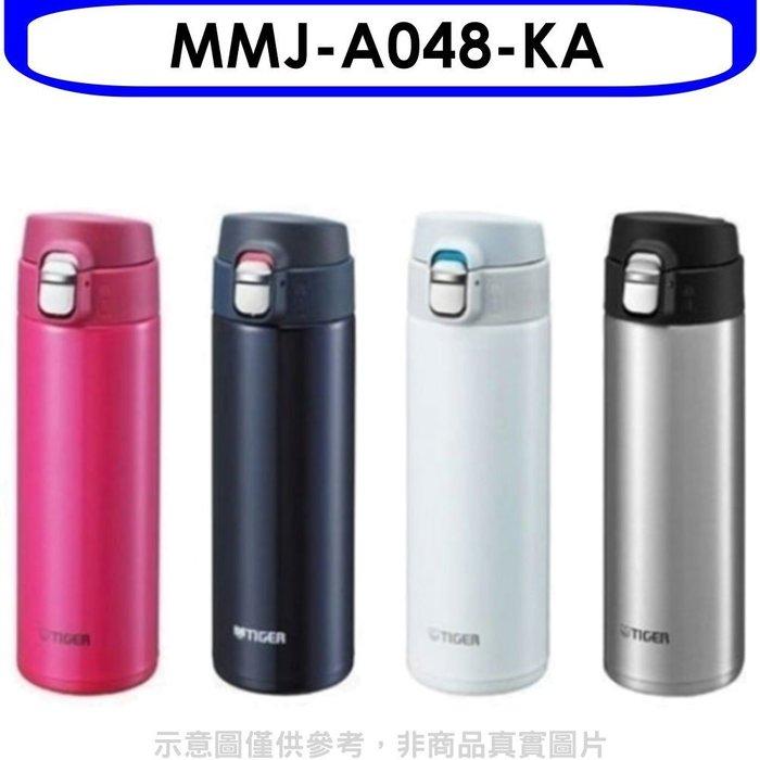 《快速出貨》虎牌【MMJ-A048-KA】480cc彈蓋超輕量保溫杯KA藍黑色