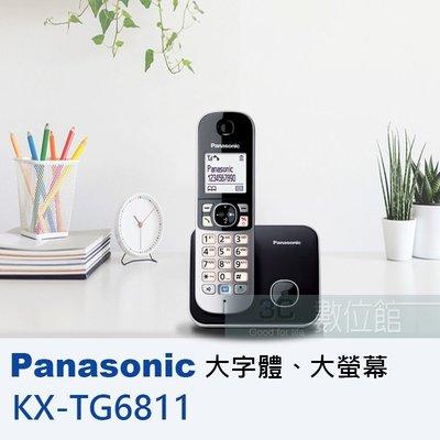 【6小時出貨】Panasonic 無線電話 KX-TG6811/KX-TG6411/KX-TG3712/TGE210