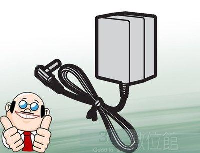 【6小時出貨】Panasonic 國際牌數位無線電話專用變壓器 110V 220V 適用KX-TG1611