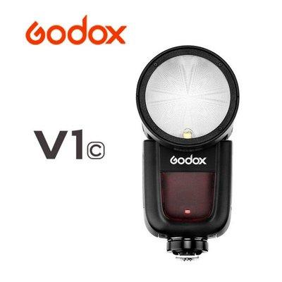 【EC數位】Godox 神牛 V1c KIT 圓燈頭閃光燈 for Canon TTL 機頂 V1 閃光燈 鋰電池 閃燈