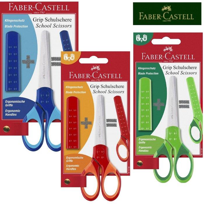 輝柏 好點子安全剪刀(顏色隨機) 繪畫/彩繪 §小豆芽§ Faber-Castell 輝柏 好點子安全剪刀(顏色隨機)