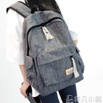 雙肩包男女韓版中學生書包大容量旅行背包學院風電腦包休閒包   全館免運