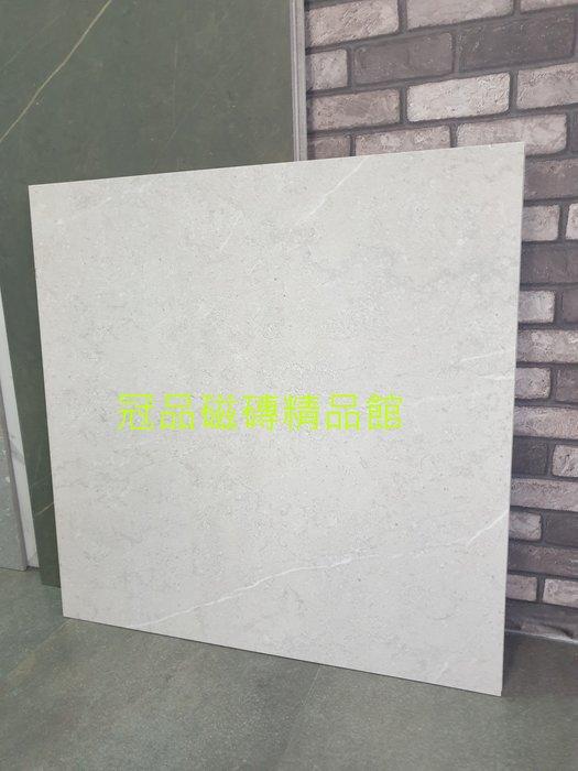 ◎冠品磁磚精品館◎進口精品 霧面平面 大理石紋 石英磚-淺灰白– 80X80CM