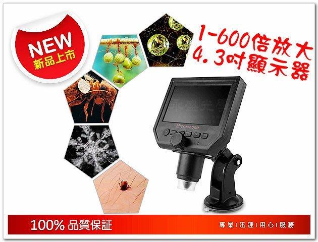 ◎。angel專業光學二館。◎公司貨 外銷日本 360萬畫數 1-600倍電子顯微鏡放大鏡  USB 充電
