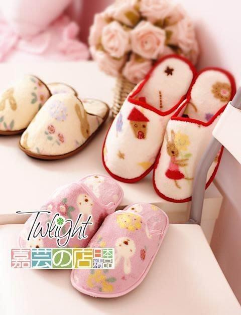 嘉芸的店 日本砂糖兔室內拖鞋 法國兔室內拖鞋 止滑鞋底 日本保暖拖鞋 36-38均碼 三色可挑