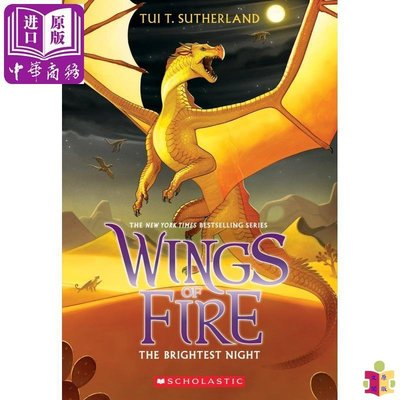 [文閲原版]Wings of Fire Book Five: The Brightest Night 英文原版 火焰之翼5