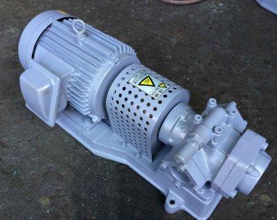 日本NOP抽油幫浦 2.2kW 480V MOTOR TROCHOID PUMP N330HVB型 口徑:1英吋