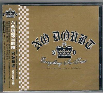 [鑫隆音樂]西洋CD-不要懷疑合唱團 No Doubt : 另類精選(加強型影音CD)9863529 全新