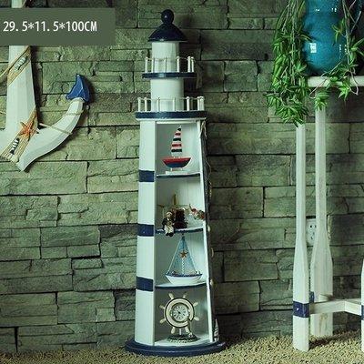ZAKKA 希臘海洋風圓頂藍白色燈塔造型4層收納木櫃 4層櫃架 地中海風木製漁網救生圈裝飾燈塔4格層CD架置物店面展示架