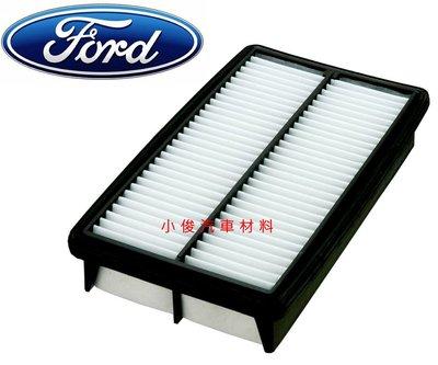 小俊汽車材料 FORD ESCAPE 2.3 2004年-2013年 空氣芯 空氣濾網