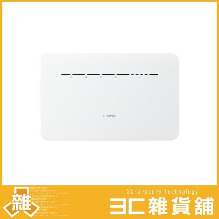 【原廠公司貨】 華為 HUAWEI 4G B535-232 無線路由器 路由器 無線 支援4G插卡 4G全頻 內附天線