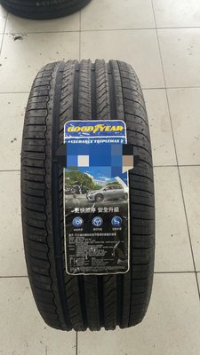 全新輪胎 ATM2 固特異 Triplemax 2 205/55-16 91V 馬來西亞製造