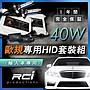 RC HID LED專賣店 E200 E220 E250 E350 S40...