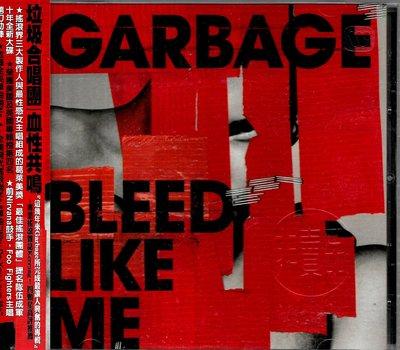 垃圾合唱團Garbage / 血性共鳴Bleed Like Me(附:側標.有宣傳鋼印)