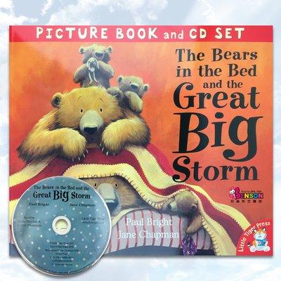 [邦森外文書] The Bears in the Bed and the Great Big Storm 平裝本有聲書