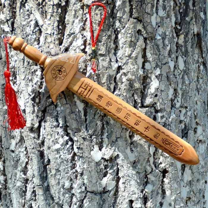 【福寶堂】禪意閣吉祥物正宗開光肥城桃木劍 掛件木雕兒童隨身擺件雕工藝品