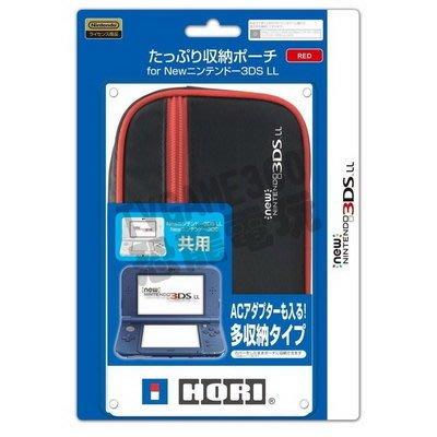 任天堂 Nitendo 3DSLL New3DS 共用  HORI 主機包 收納包 紅黑 3DS-425【台中恐龍電玩】