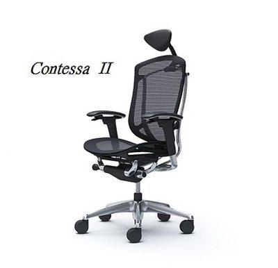 《瘋椅世界》日本Okamura 【Contessa Ⅱ】人體工學椅 電腦椅 日本暢銷款 進口椅首選品牌 Aeron 參考