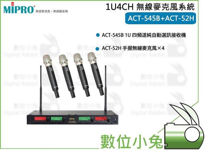 數位小兔【MIPRO 1U4CH 無線麥克風系統ACT-545B+ACT-52H】ACT52H 嘉強 無線 麥克風 手握