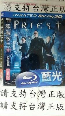 巧婷@120623【藍光BD3D】袋裝/無盒/如照片一【獵魔教士-單碟】全賣場台灣地區正版片【M】