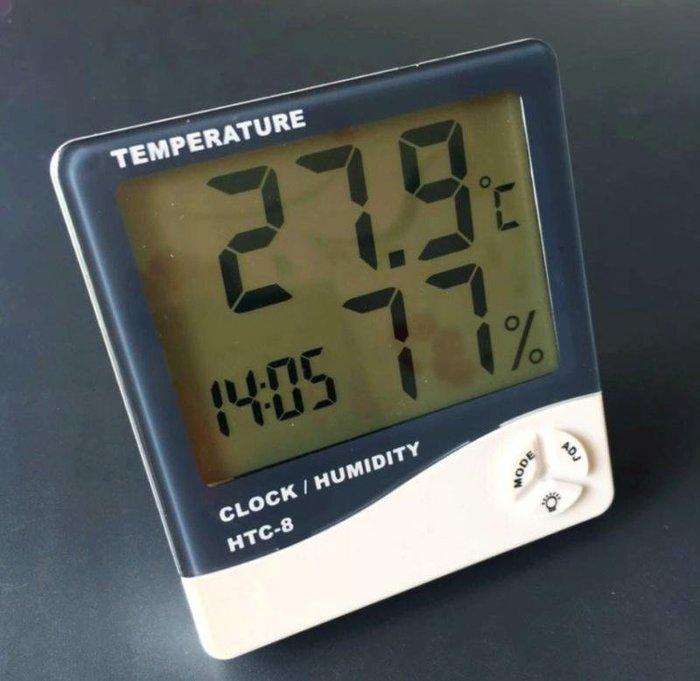 【小樺資訊】開發票 HTC-8多功能室内電子温濕度計 時間鬧鐘家用數位顯示温度計